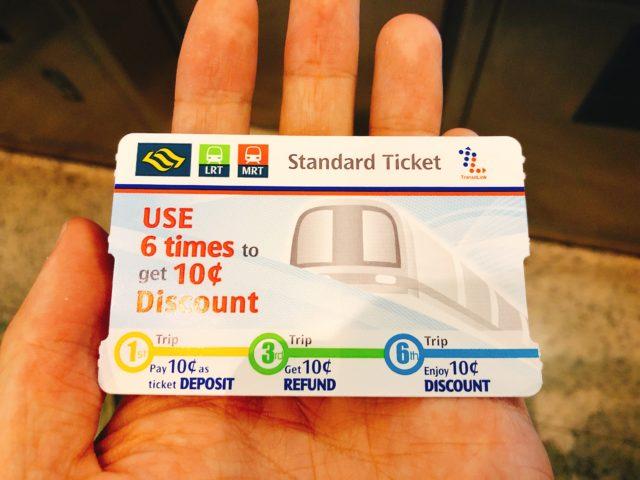 シンガポールのスタンダードチケット