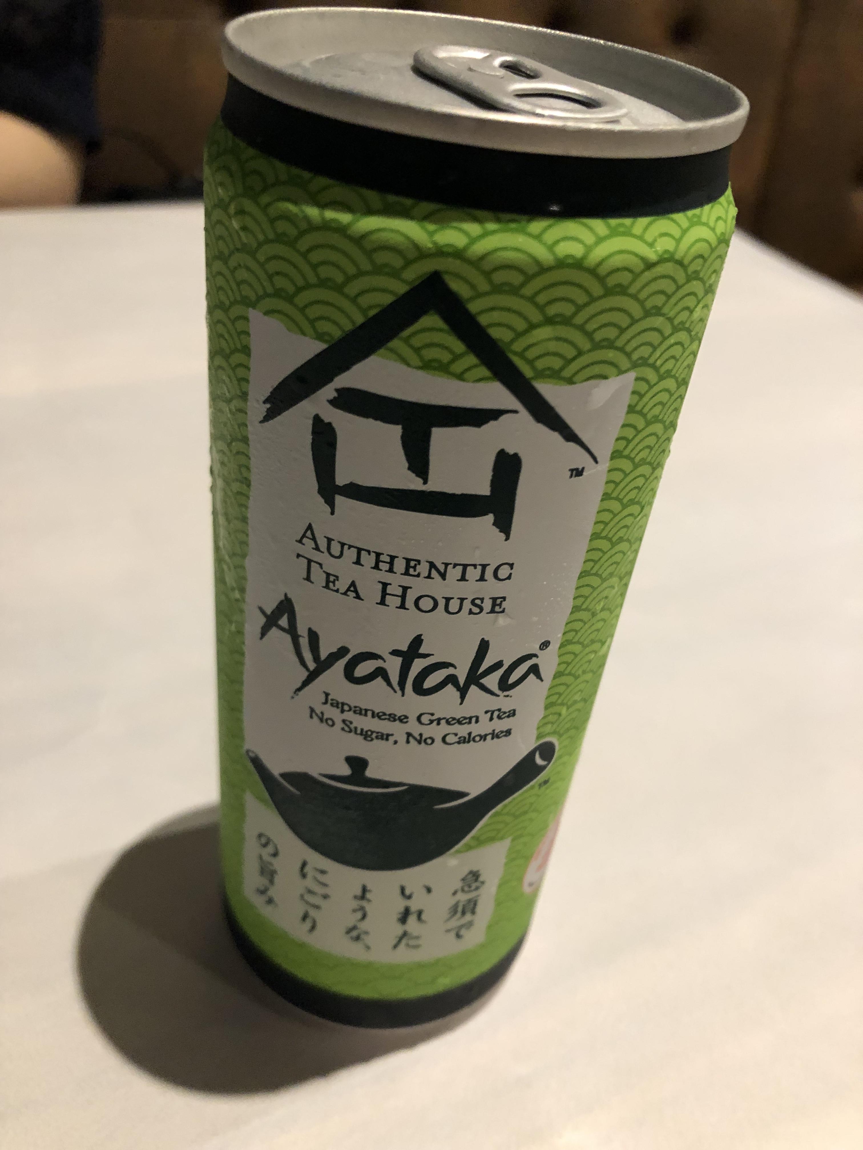 シンガポールのBOILERの綾鷹茶